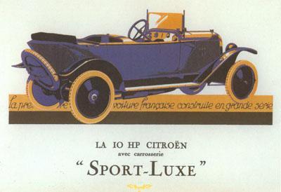 10 HP טייפ A טורפדו ספורט luxe