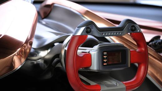 GTby - volant