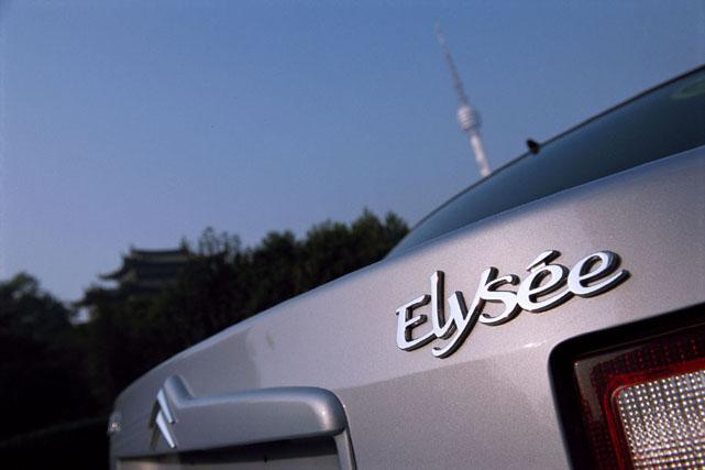 C-Elysée 2003 monogramme